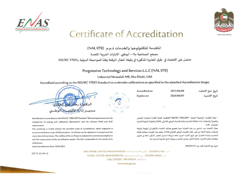ENAS_Cert-page-001